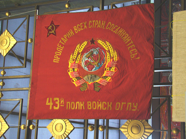 Museum of KGB in Russia 36