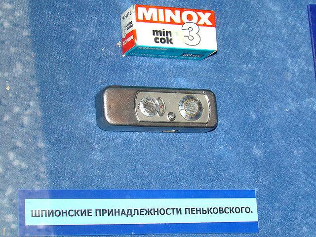 Museum of KGB in Russia 40