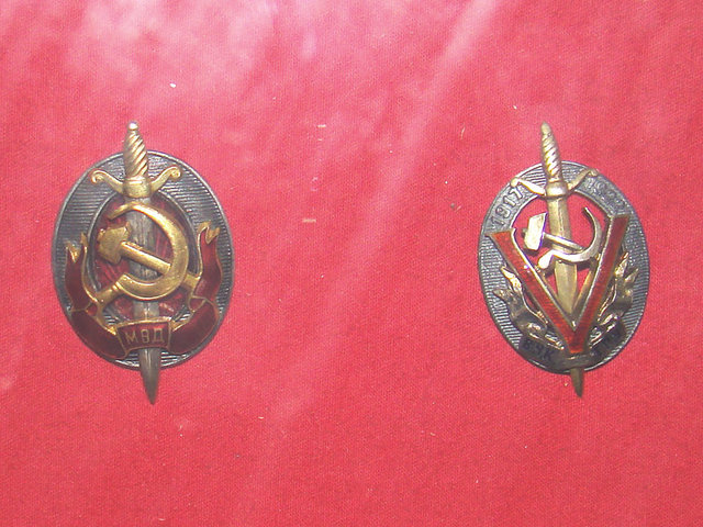 Museum of KGB in Russia 42