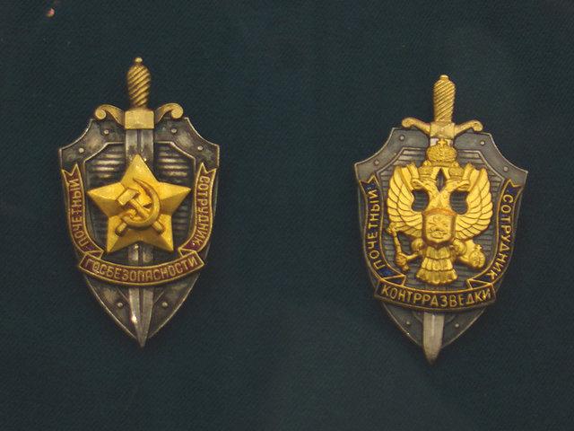 Museum of KGB in Russia 43