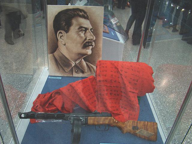 Museum of KGB in Russia 46
