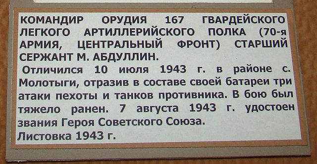 Museum of KGB in Russia 50