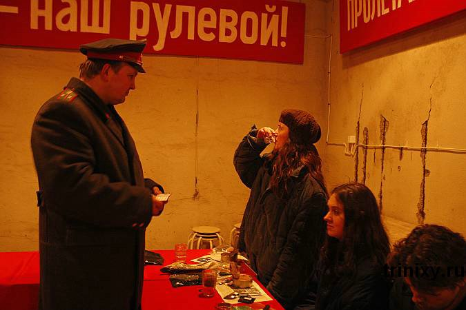 Soviet exotics 13