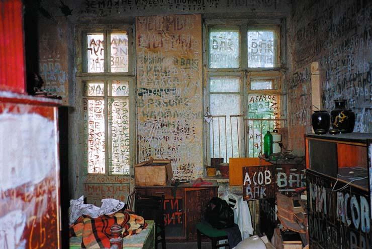 strange appartment in Kharkov, Ukraine 2