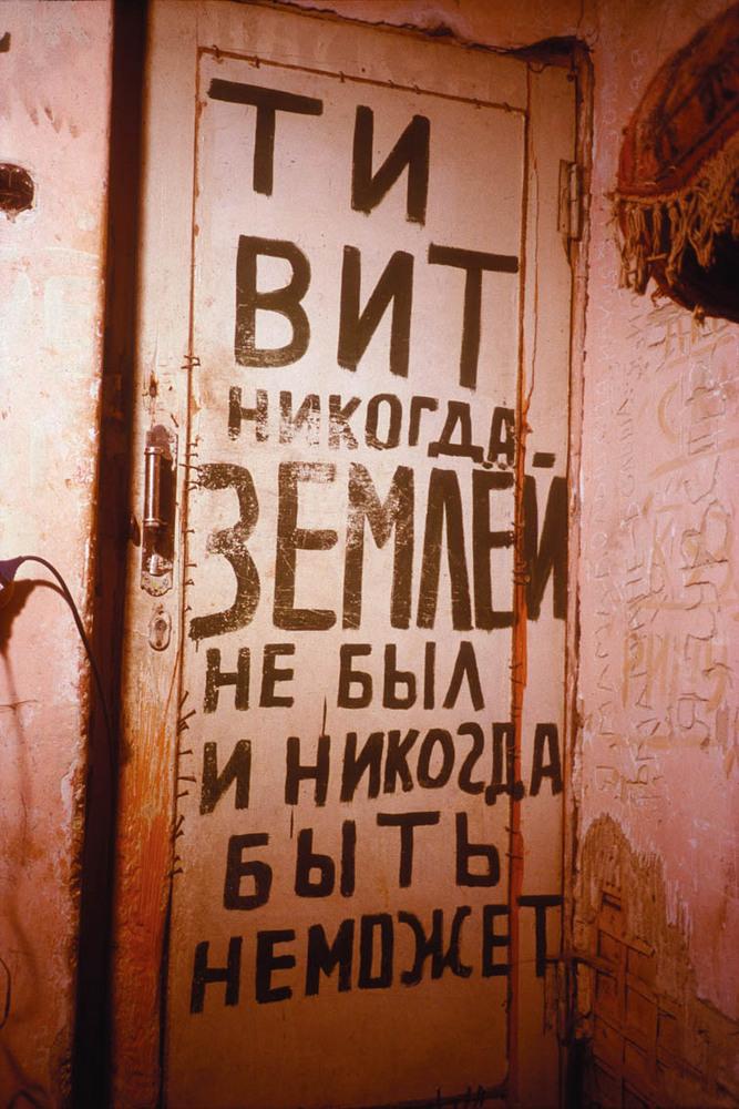 strange appartment in Kharkov, Ukraine 8