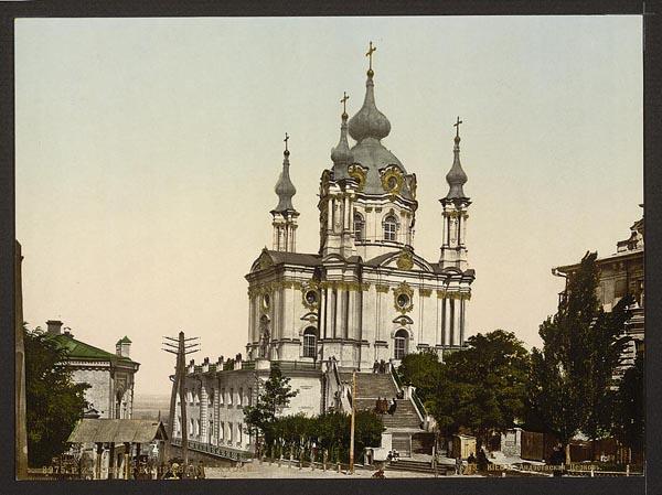 Kiev, Ukraine, Russia 10