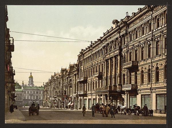 Kiev, Ukraine, Russia 12