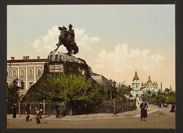 Kiev, Ukraine, Russia 14
