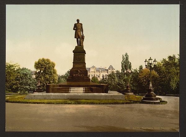 Kiev, Ukraine, Russia 15