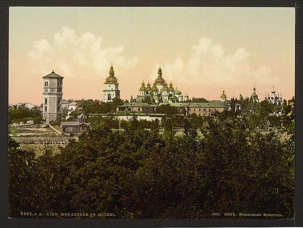 Kiev, Ukraine, Russia 2