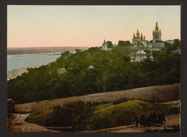 Kiev, Ukraine, Russia 21