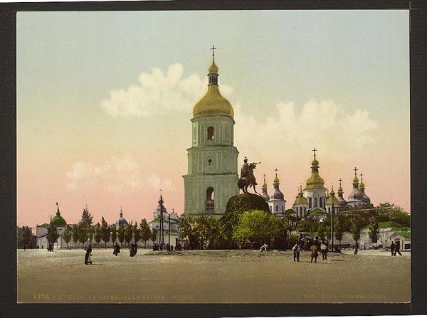 Kiev, Ukraine, Russia 6