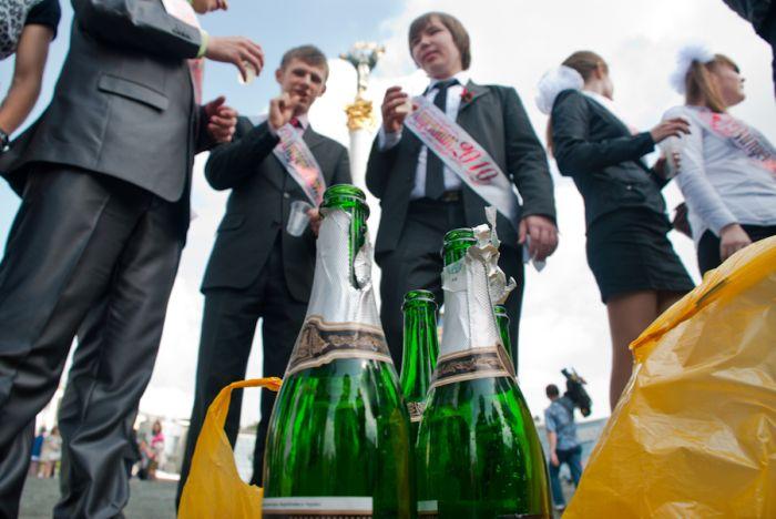 Graduates of Kiev 20