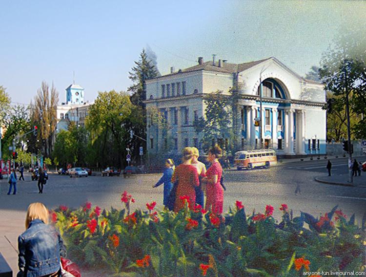 Kiev 4