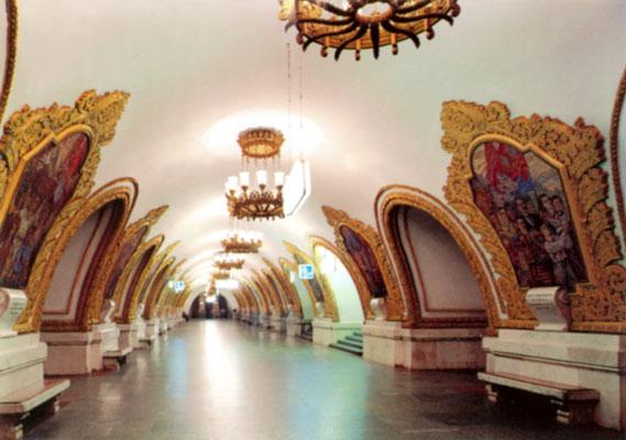 Kievskaia station