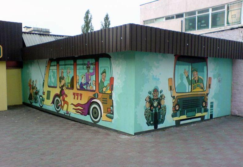 Kiev street Art, Ukraine 1