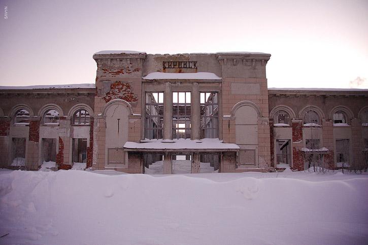 Kirovsk, Russia 16
