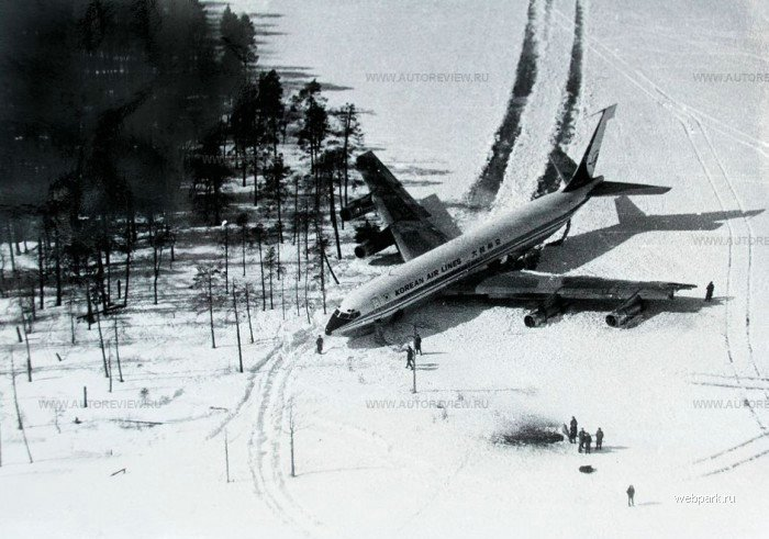 Korean plane in Russia 1