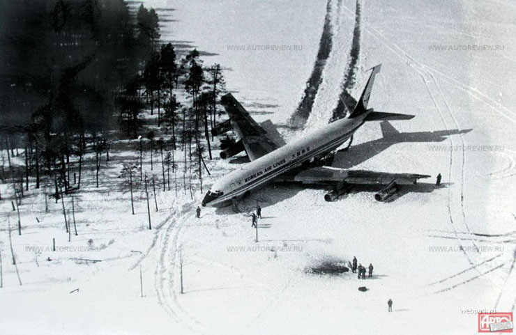 Korean plane in Russia 3
