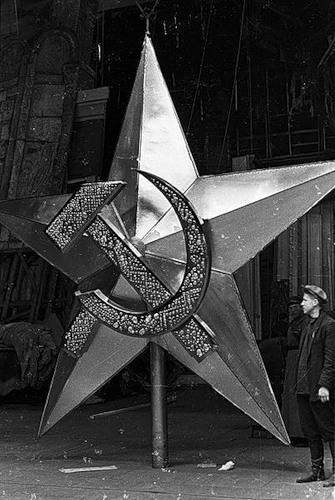 Kremlin Stars 10