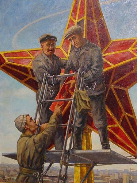 Kremlin Stars 11