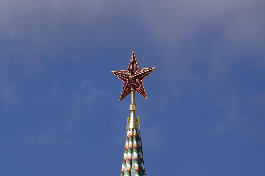 Kremlin Stars 15