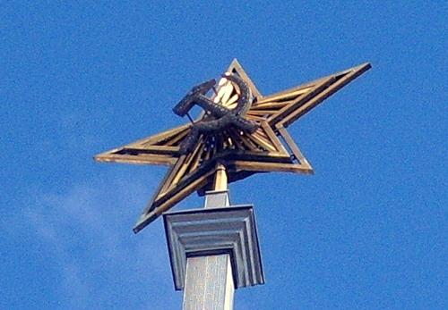 Kremlin Stars 16
