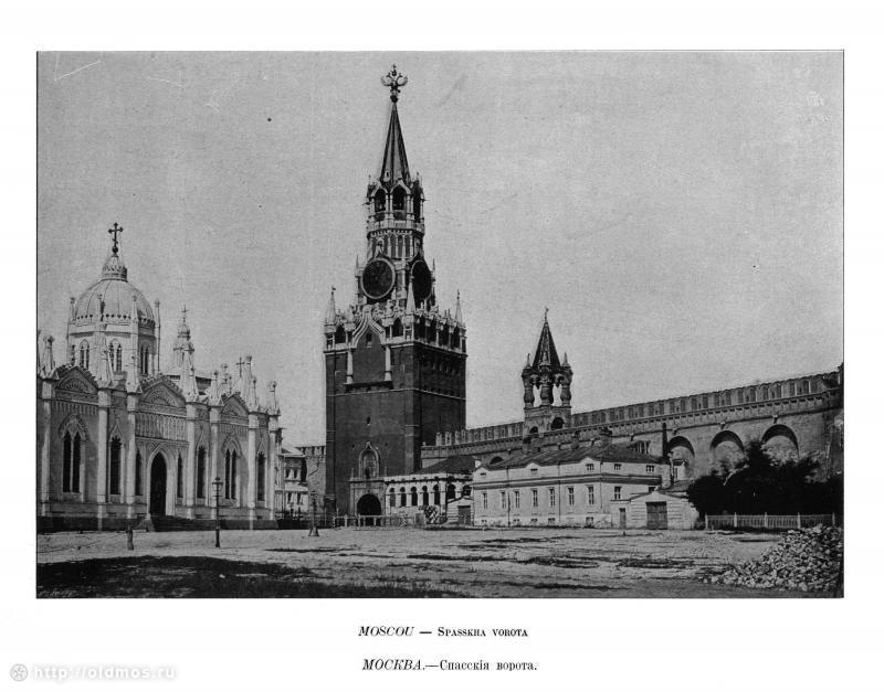Kremlin Stars 3