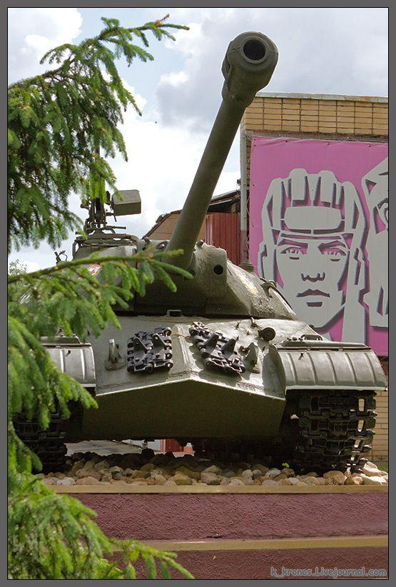 Kubinka-2010