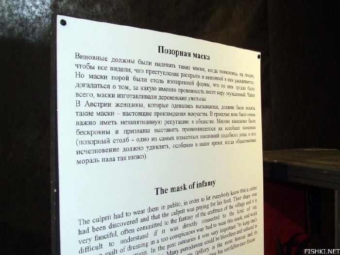 Kuntskamera, St. Petersburg 11