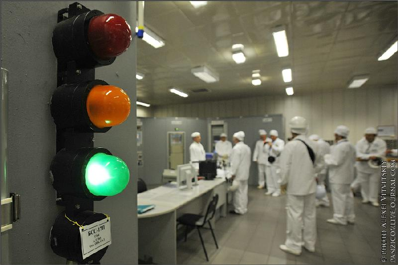 A Tour To The Kursk Nuclear Power Plant