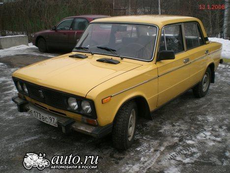 strange Russian car 1