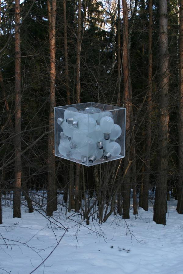 Russian design lamp