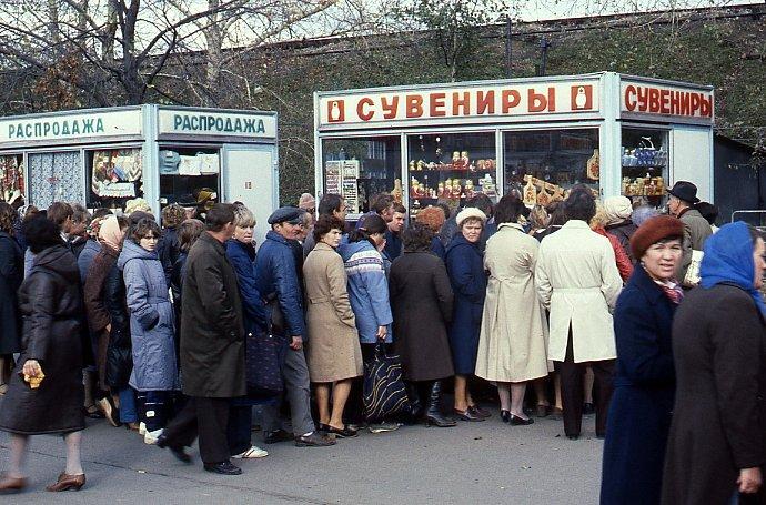 Last Days Of The Soviet Era 17