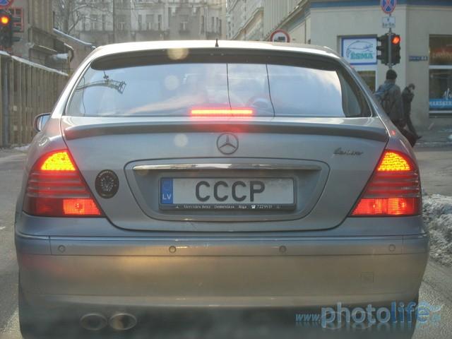 Matriculas de los coches en latvia - Matricula coche hoy ...