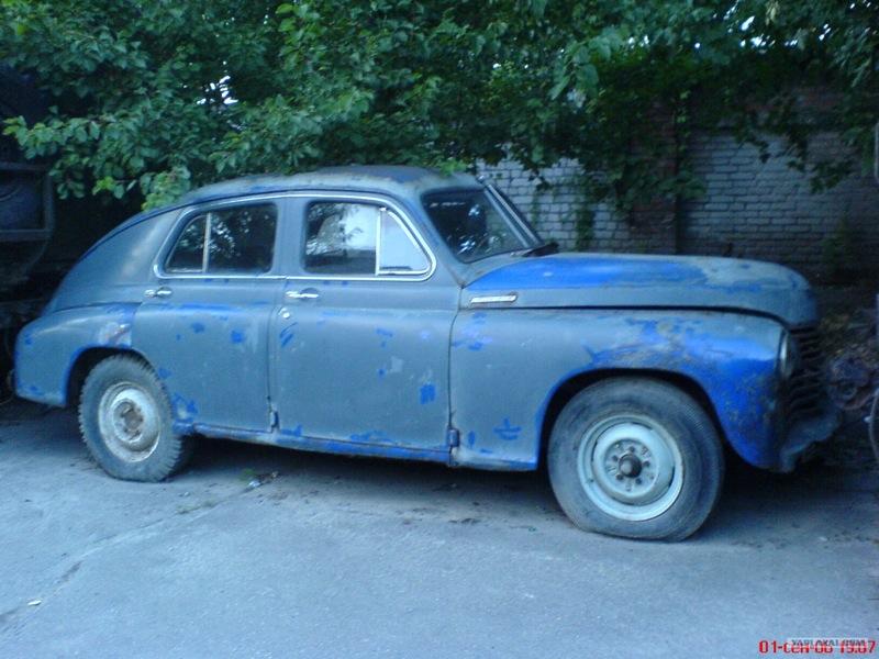 Ukrainian cars 10