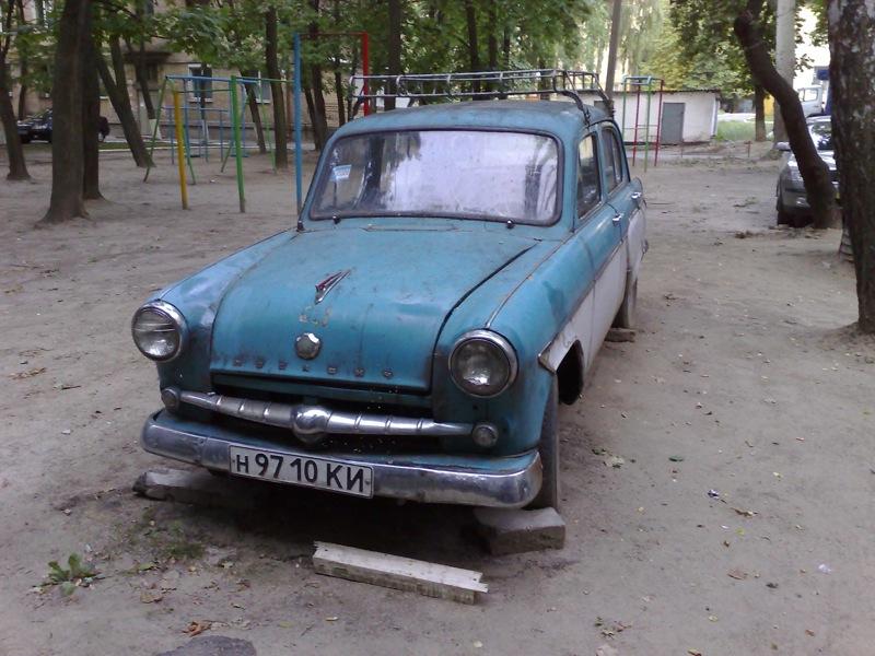 Ukrainian cars 25