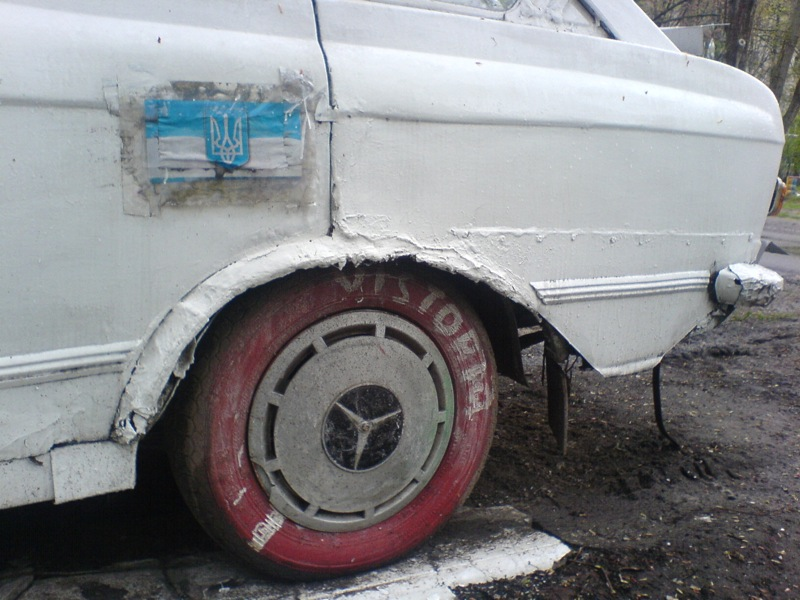 Ukrainian cars 7