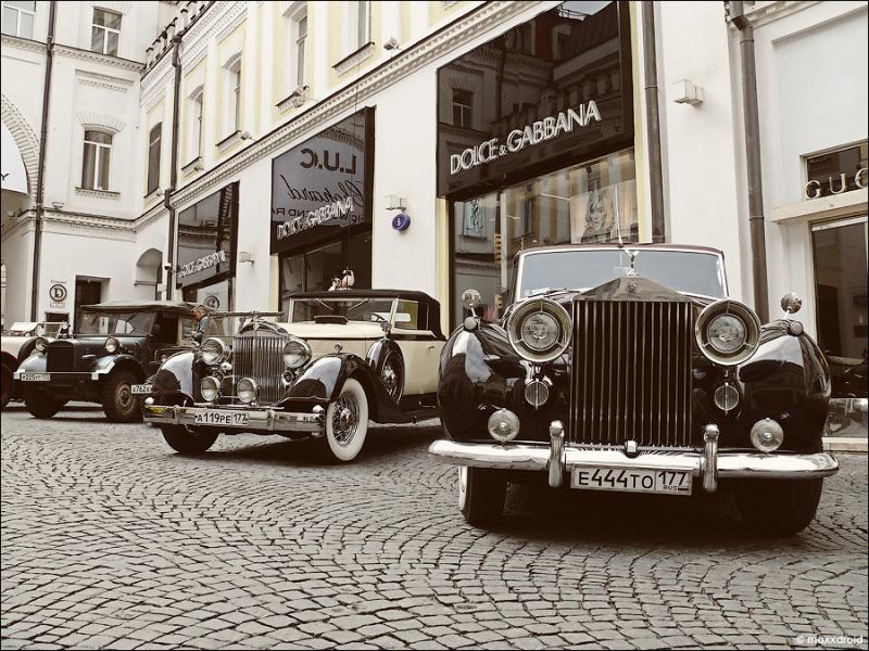 Legendary Rally of Vintage Cars 1