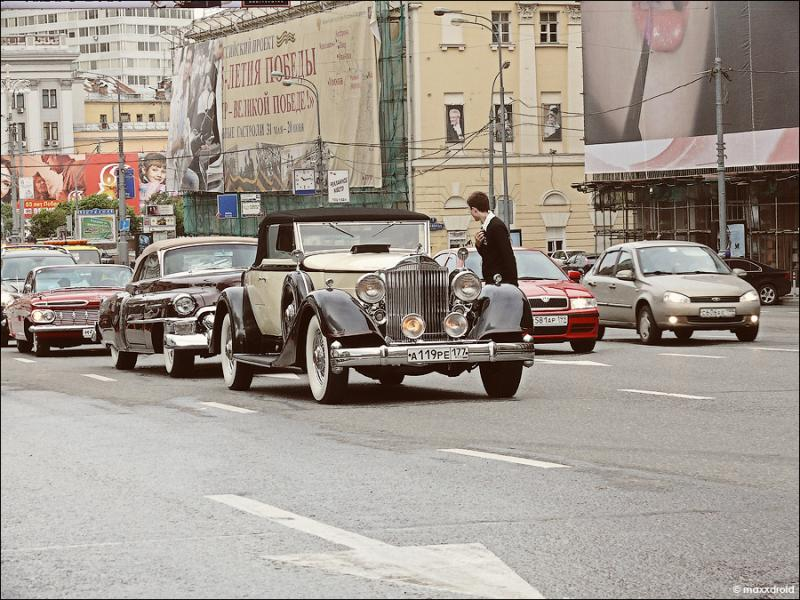 Legendary Rally of Vintage Cars 14
