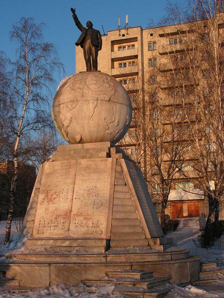 Lenin standing on the ball 2