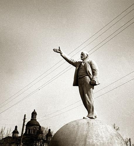 Lenin standing on the ball 5