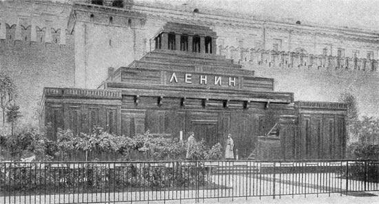 lenin\'s mausoleum 10