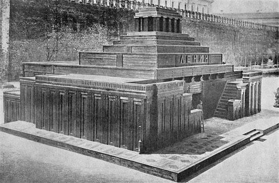 lenin\'s mausoleum 9