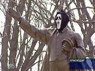 Lenin monument in Russian in Scream movie mask 5