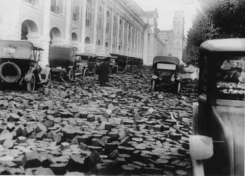 Leningrad. Flood on September 23, 1924 1