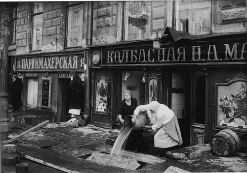 Leningrad. Flood on September 23, 1924 8