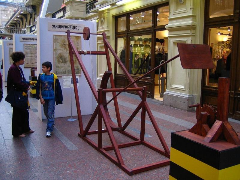 Leonardo Da Vinci Exhibition in Moscow 20