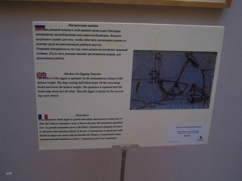 Leonardo Da Vinci Exhibition in Moscow 21