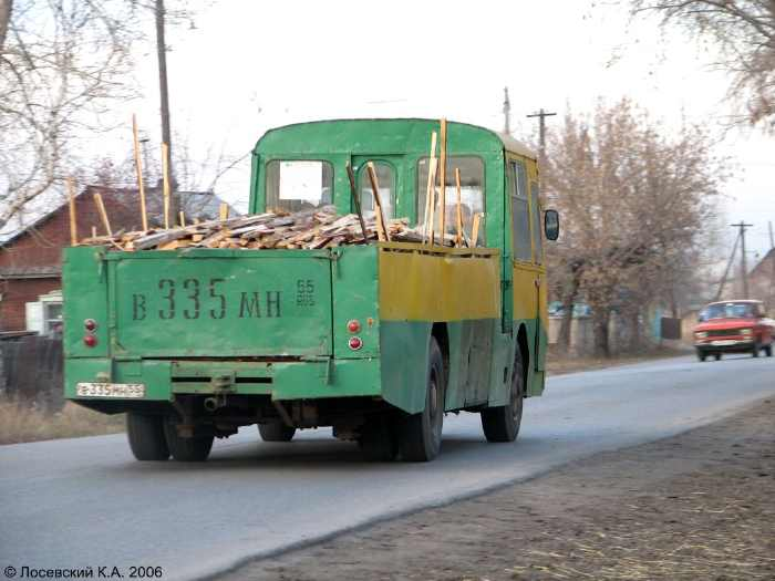 LIAZ Russian bus 6